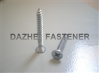 DIN7982 self tapping screw